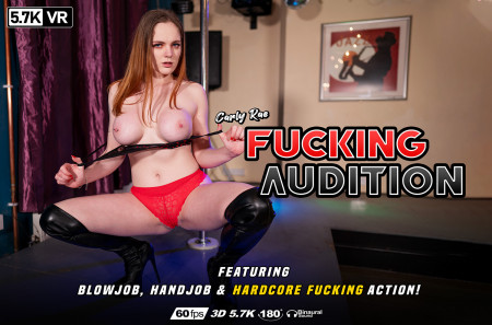 Fucking Audition
